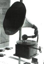 Детский  граммофон